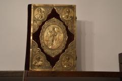 руско јеванђеље 19. век